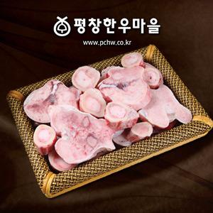 한우보신세트1호(사골+잡뼈)