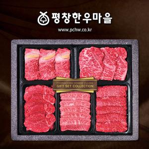 한우 명품세트3호